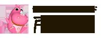 月保育・一時保育は品川区戸越の保育所ちびっこランド戸越園へお任せ下さい!